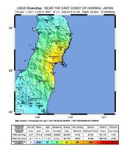 Carte d'intensité du séisme du 7 avril © USGS